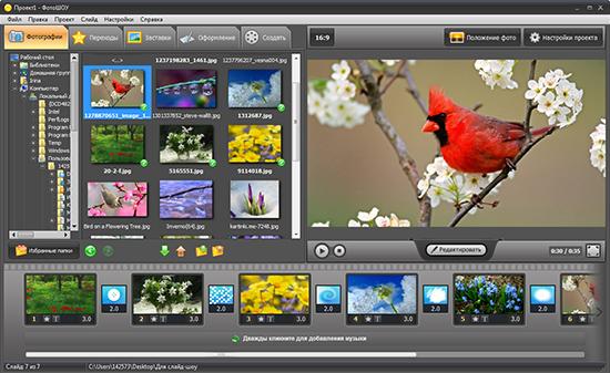 программа для создания клипов из видео и фотографий скачать бесплатно - фото 8
