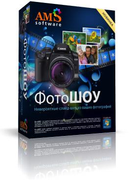 ... создания слайд-шоу, видео слайд-шоу: fotoshow.su/download.php