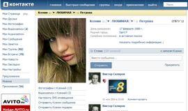 не загружает фото вконтакте